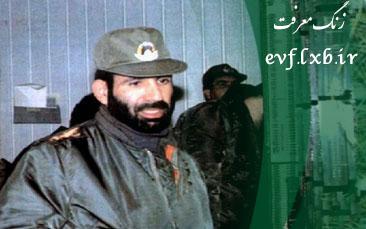 http://evf.loxblog.com/upload/e/evf/image/shahid-ardestani.jpg